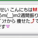 screenshot_20161115-075025